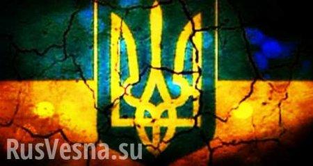 Пророческие угрозы в адрес России и создание «Украины» руками иностранцев ( ...