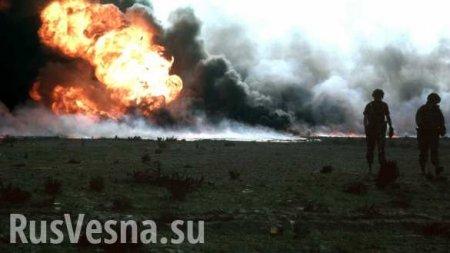 ДТП, взрыв ипожар — ВСУ«весело» отметили 8марта: сводка сДонбасса (+ВИДЕО)