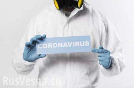 На Украине заподозрили ещё один случай коронавируса