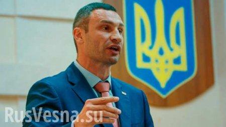 Кличко объявил о серьёзных ограничениях в Киеве, вводимых из-за коронавируса (ВИДЕО)