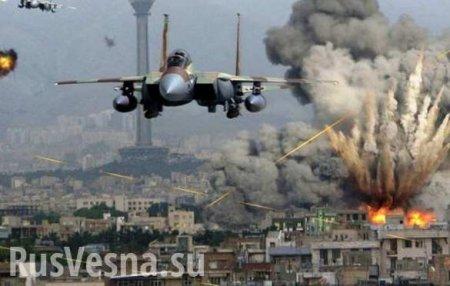 СРОЧНО: ВВССШАнанесли удары повоенным объектам вСирии иИраке