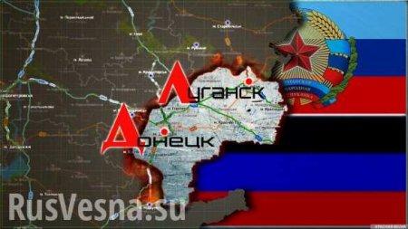 Выход Украины из Минских соглашений приведёт к катастрофе, — глава Админист ...