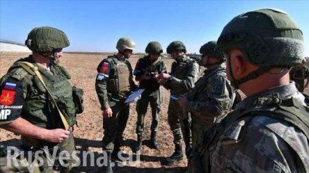Российская военная полиция вместе с турками вышла на трассу М4