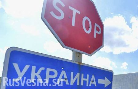 ВАЖНО: РЖД прекращают сообщение с Украиной