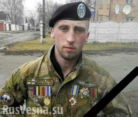 Под Харьковом найден труп «АТОшника», которого до этого ...