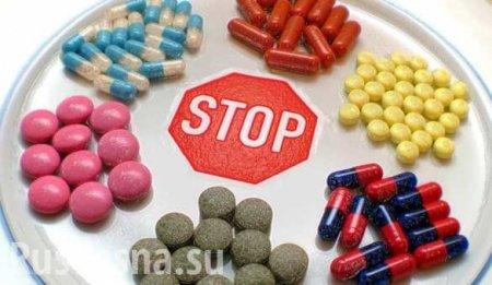 Названы препараты, которые категорически нельзя пить прикоронавирусе
