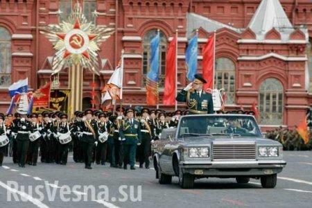 СШАнамерены отправить на9МаявМоскву «очень высокопоставленную» делегацию