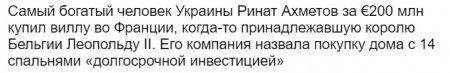 Украине придётся выживать в шоковом режиме: Саакашвили зовёт заробитчан срочно вернуться из Европы (ФОТО, ВИДЕО)