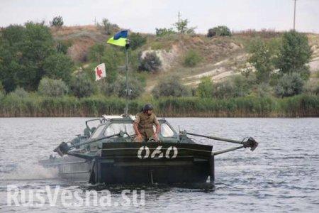 ВСУ победили камбалу в Азовском море: сводка с Донбасса (ФОТО)