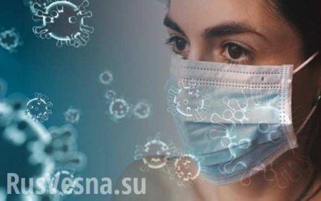 НаУкраине умерла женщина сподозрением наCOVID-19