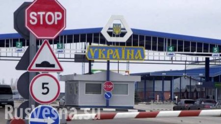 Украина закрыла границу с Крымом