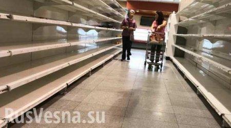 Пустые полки: киевляне бросились скупать продукты (ФОТО)