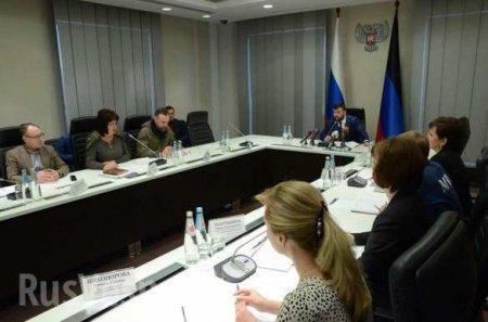 Глава ДНР сделал важное заявление по коронавирусу (ФОТО)