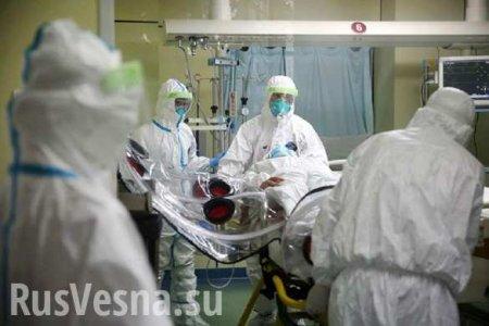 В Москве скончалась пациентка с коронавирусом