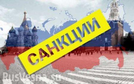 США могут ввести санкции против России из-за нефтяной войны, — WSJ