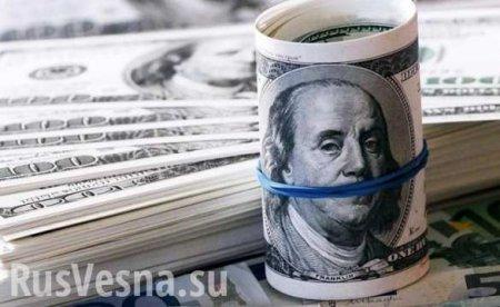 «Время для храбрости»: Запад вкладывает в экономику миллиарды долларов