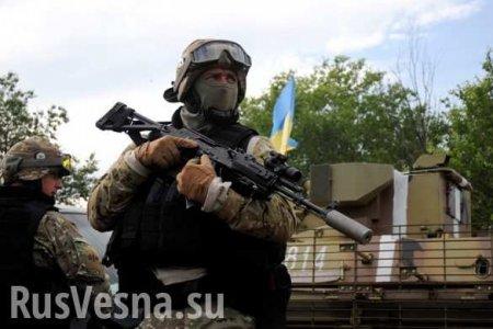 ВСУ на Донбассе атакованы коронавирусом и «консервами НАТО», военных отказы ...