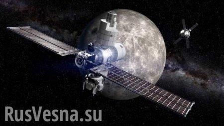 NASA остановило работу надракетой дляполёта наЛуну иМарс
