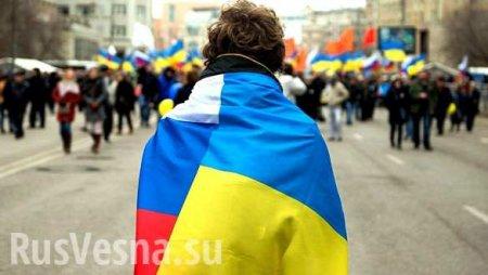 На Украине в связи с кризисом решили искать помощи у России