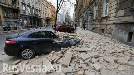 2020-й, остановись! — Мощное землетрясение сотрясло Хорватию, есть жертвы (ФОТО, ВИДЕО)