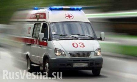 Донбасс: ранен ребёнок