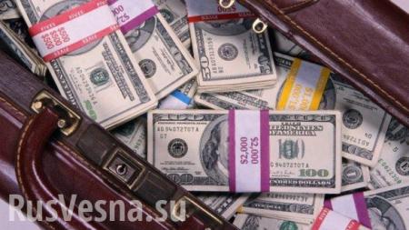 МГБ ЛНР изъяла в бюджет Республики миллионы рублей