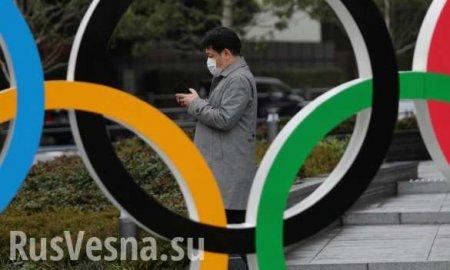 Премьер Японии высказался о судьбе Олимпиады-2020