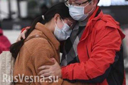 Китай сообщил важные цифры о количестве инфицированных