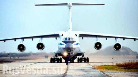 Государственная подлость: Польша не пропустила российские самолёты с помощью для Италии