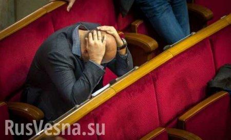 Коронавирус атаковал депутатов украинской Рады