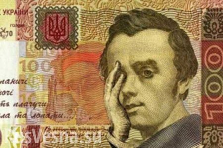 Премьер «незалежной» сделал заявление по приближающемуся кризису