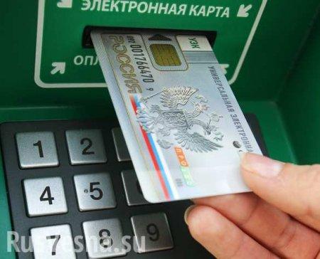 Коронавирус меняет работу банкоматов в России — заявление ЦБ (ВИДЕО)