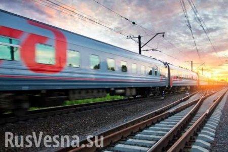 Россия и Украина согласовали спецпоезд для вывоза граждан