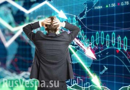 Европу ждёт сильнейший экономический кризис, — Bloomberg