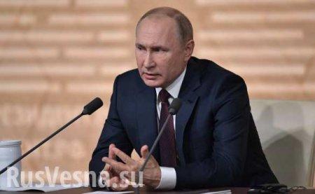 СРОЧНО: Путин готовит обращение к нации из-за коронавируса