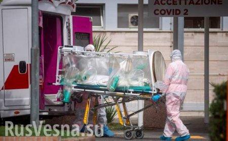 Счёт жертв коронавируса пошёл надесятки тысяч
