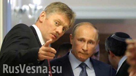 ВКремле ответили, готовы липомочь Украине в борьбе скоронавирусом