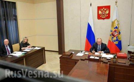 На G20 Путин назвал ключевой риск для мира из-за коронавируса (ФОТО)