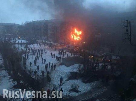 СРОЧНО: ВМагнитогорске вжилом доме прогремел взрыв (ФОТО, ВИДЕО)