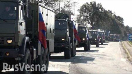В Совфеде отреагировали на критику «бесполезной» российской помощи Италии ( ...