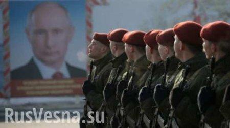 Путин обратился кРосгвардии (ВИДЕО)