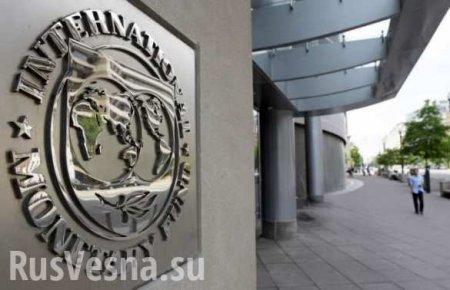 В МВФ констатировали наступление глобального экономического кризиса (ВИДЕО)