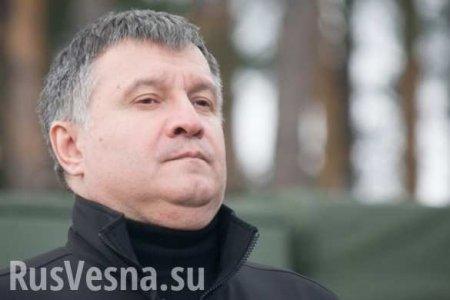 Новая Украина: Политическое «бессмертие» Авакова из-за коронавируса (ВИДЕО)