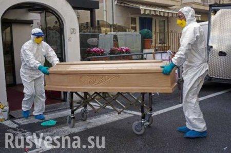 В России скончался ещё один пациент с коронавирусом