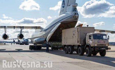 «Россия, мы любим тебя!» — в Италии необычно поблагодарили русских за важную помощь (ВИДЕО)