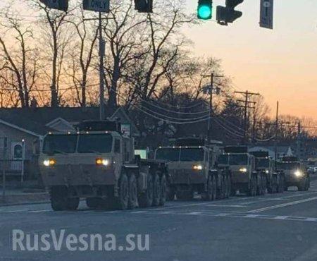 ВАЖНО: Армия США вошла в Нью-Йорк (ФОТО, ВИДЕО)