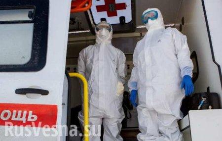 Московский врач заявил, что коронавирус становится менее агрессивым