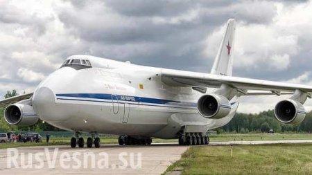 В США вылетел второй самолёт с помощью из России (+ВИДЕО)