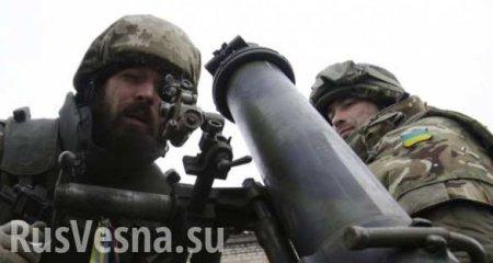 Донбасс: подорвался грузовик с карателями, в схватке ВСУ против нацгвардии потери с обеих сторон (ВИДЕО)