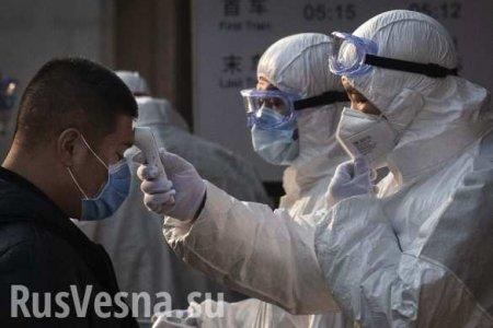 Вторая волна коронавируса в Китае: подробности